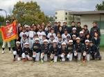 全日本学童野球大会(高円宮賜杯) 草津支部 優勝!